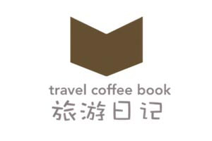 Travel Coffee Book Picture